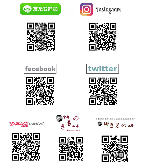 SNSと各サイト QRコード