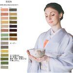 正絹 色無地着物 クイーンサイズ 幅広 (40センチ幅 / 約尺5分巾 ) 長さ17メートル (八掛付き)