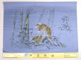 洗える男物 額裏 No.10 虎 ブルーグレー/カネボウソアフル