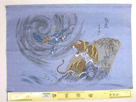 洗える男物 額裏 No.12 龍虎 ブルーグレー/カネボウソアフル