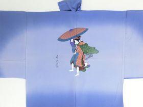 摺り友禅男襦袢 浮世絵 No.14 青