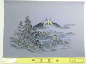 洗える男物 額裏 No.11 富士山と湖畔と帆掛け船 グレー