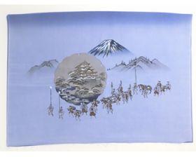 男物 額裏 青グレー 山水 富士に大名行列 「白山」ブランド