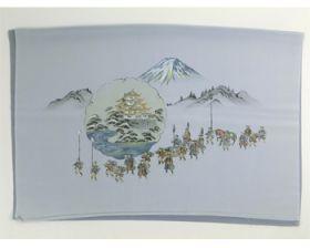 男物 額裏 グレー 山水 富士に大名行列 「白山」ブランド