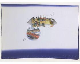 男物 額裏 青グレー 風景扇と円窓 「天竜」ブランド