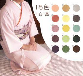 洗える着物 着尺 色無地 ちりめん 40cm巾×12.5m 15色