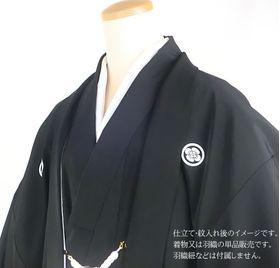 仕立てたイメージ(上半身・着物羽織セット)(商品は単品です)