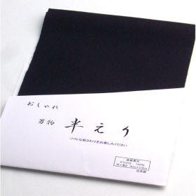 洗える男物半衿 羽二重 No.6黒