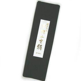 正絹 男物胴裏地【龍印キングサイズ 40cm巾】黒