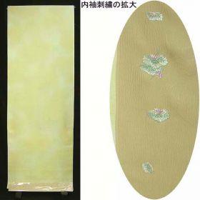 正絹内袖刺繍長襦袢 クリーム色