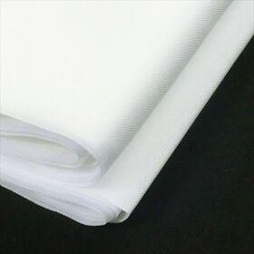 洗える広幅長尺 下着 比翼 / 振袖用胴裏 40cm巾2.2m長さ 下端