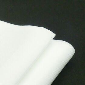 洗える広幅長尺 下着 比翼 / 振袖用胴裏 40cm巾2.2m長さ 上端