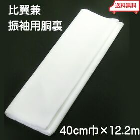 product-742.html