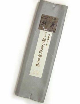 洗える男物胴裏/フジギヌ(ポリエステル)No.2 ねずみ色