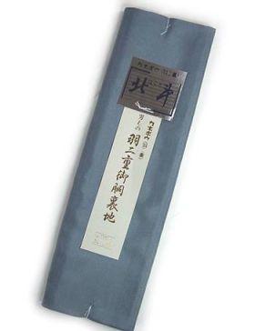洗える襦袢裏(襦袢用胴裏) 男物 キングサイズ No.5 青グレー