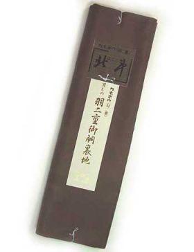 洗える男物胴裏/フジギヌ(ポリエステル)No.9 こげ茶