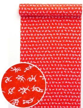 洗える長襦袢 紅(赤) 48手/四十八手