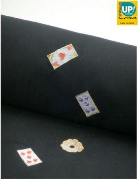 洗える着物 刺繍小紋 トランプゲーム 黒
