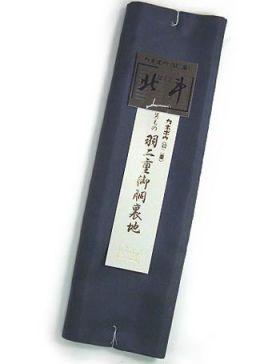 洗える男物胴裏/フジギヌ(ポリエステル)No.6 濃紺