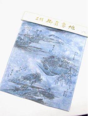 正絹 男物肩裏 山水に船柄 たたき青