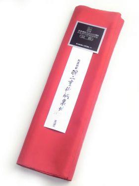 洗える胴裏/フジギヌ(ポリエステル)No.11 赤