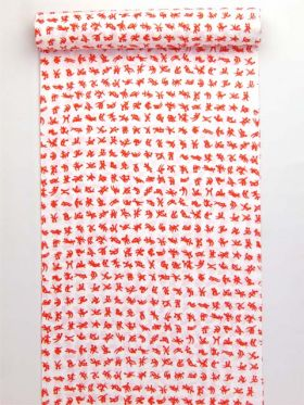 洗える長襦袢 白地に赤 48手/四十八手