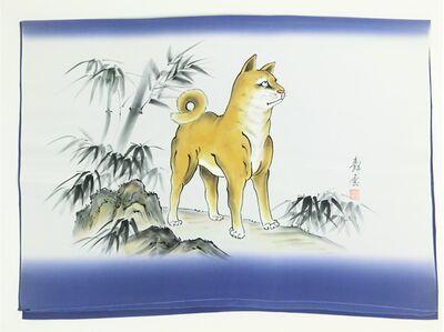 男物 額裏 青 手描き引き染め 兎柄 戌柄 犬