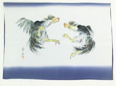 男物 額裏 青 手描き引き染め 酉柄 鶏
