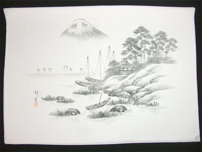 男女両用正絹額裏 白地に墨絵 手描き 富士と三艘舟2