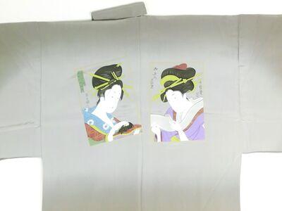 摺り友禅男襦袢 浮世絵 No.9 茶