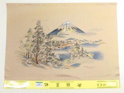 洗える男物 額裏 No.11 富士山と湖畔と帆掛け船