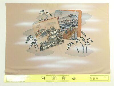 洗える男物 額裏 No.5 富士に色紙に松 薄茶