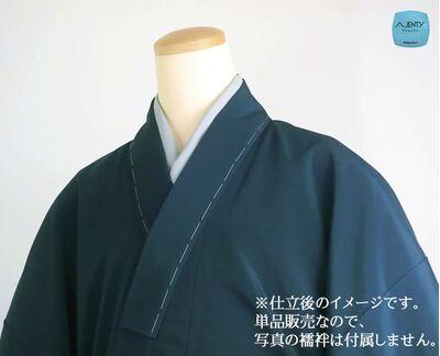 洗える着物/羽織 男物 女物 高級羽二重(テイジンアジェンティnkf) 濃紺 42cm巾 仕立て上がりイメージ 上半身