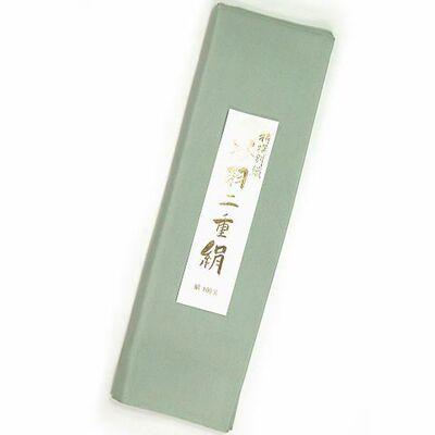 正絹 男物胴裏地【龍印キングサイズ 40cm巾】No.10