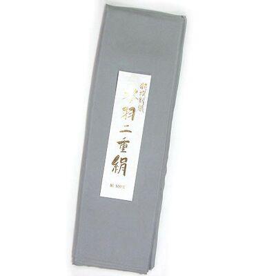 正絹 男物胴裏地【龍印キングサイズ 40cm巾】No.5