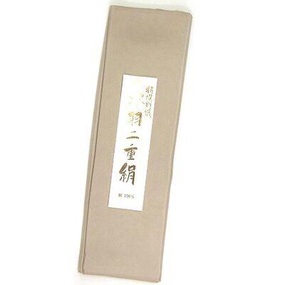 正絹 男物胴裏地【龍印キングサイズ 40cm巾】No.8