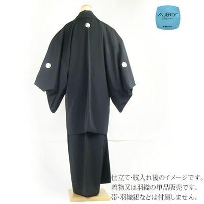 仕立てたイメージ(全身・着物・羽織セット)(商品は単品です)