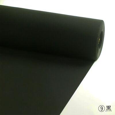 洗える着物 大きな方用着尺 黒