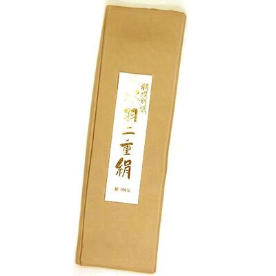 正絹 男物襦袢裏地【龍印 並サイズ 37.5cm巾】きれいめの茶色