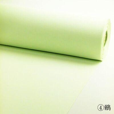洗える着物 大きな方用着尺 鶸色(淡い緑)