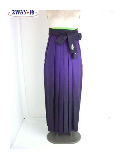 アート小町 ぼかし袴 2WAY 紫/濃紫 H505