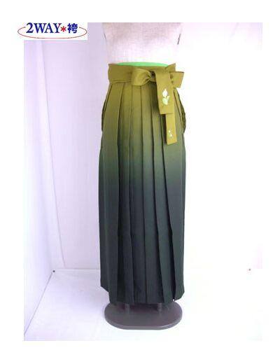 アート小町 ぼかし袴 2WAY 薄緑/濃緑 H508