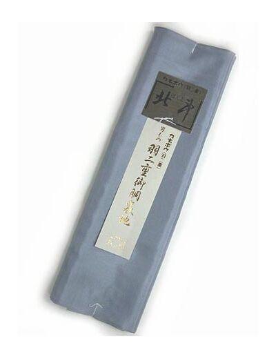 洗える襦袢裏(襦袢用胴裏) 男物 キングサイズ No.3 青