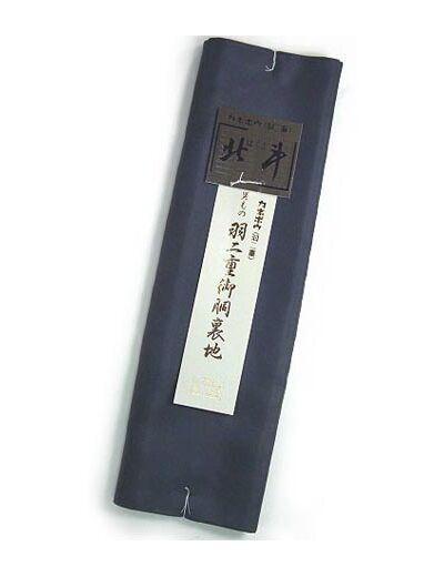 洗える襦袢裏(襦袢用胴裏) 男物 キングサイズ No.6 濃紺
