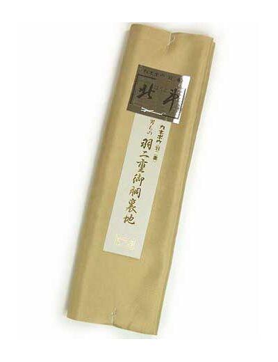 洗える襦袢裏(襦袢用胴裏) 男物 キングサイズ No.8 金茶