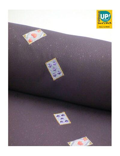 洗える着物 刺繍小紋 トランプゲーム 葡萄紫色