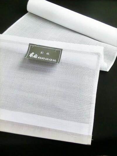 洗える長襦袢 本麻 夏物 絽 白 置いた写真