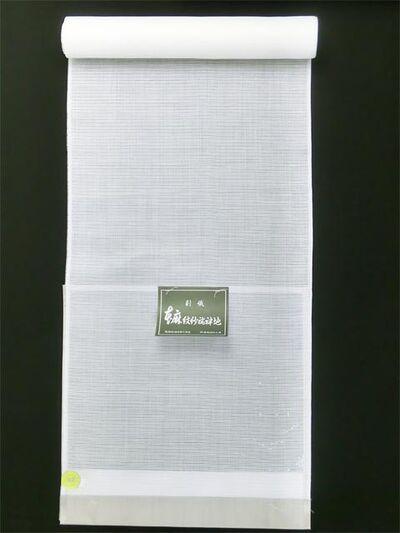 洗える長襦袢 本麻 夏物 絽 白 縦向き