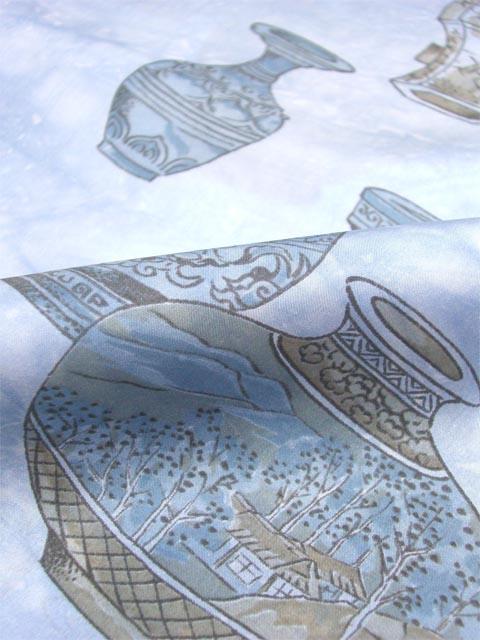 正絹 男物肩裏 壷柄 たたき青色