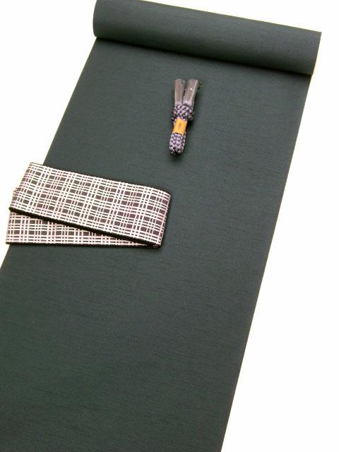 洗える男着物 紬(テイジンシルパール)  No.4 濃緑紺